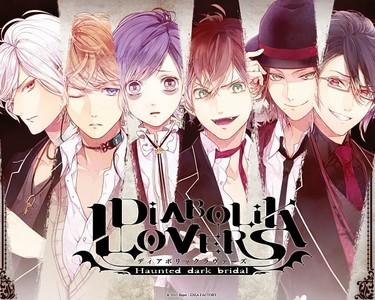 Subaru, Shuu, Kanato, Ayato, Raito and Reiji Sakamaki from Diabolik enamorados <3 I better call them sadistic brothers x3