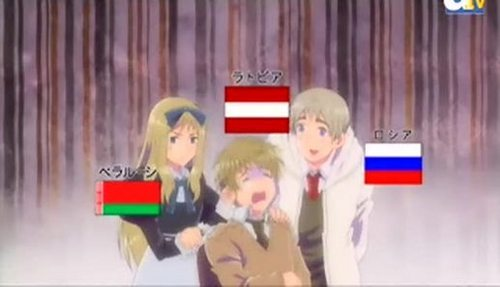 Latvia from hetalia!:D He's in the middle kwa the way!^^