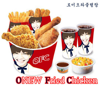 I amor the smell of Onew Fried Chicken in the morning. :3