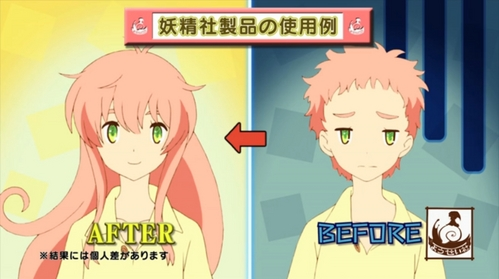 The Heroine(Watashi?) of Humanity Has Declined starts off with her hair cut short, but it gets restored.