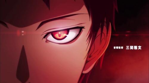 Akashi-kun