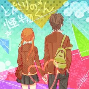 Romance/ Comedy recs: Kare Kano, Tonari no Kaibutsu Kun (pic), Special A, Uta No Prince Sama, Shugo Chara, Aishiteruze Baby Gakuen Alice, Junjou Romantica, Toradora, Kamisama Hajimemashita, Nodame Cantabile, Lovely Complex, Kimi Ni Todoke, Otome Youkai Zakuro, Sekaiichi Hatsukoi, Acchi Kocchi, Inu x Boku SS, Skip Beat!, Yumeiro Patissiere Action/ Adventure: Hunter X Hunter Sports: Ookiku Furikabutte, Prince of Tennis, Free! Soooo obviously I watch stuff from one of these genres significantly meer than the others...