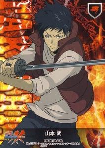 Yamamoto Takeshi - Reborn!