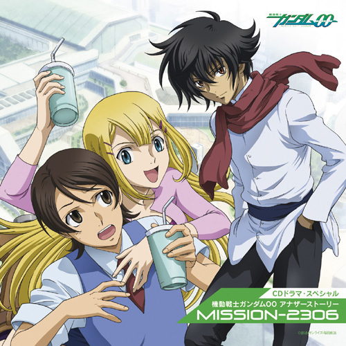 From left to right we have these three from Gundam 00. Saji Crossroad was raised por his older sister after their father died....right up until she died too, leaving the poor guy all alone. Louise Halevy's family was killed when Nena Trinity beamed all them to death at her cousin's wedding, leaving the poor rich girl all alone as well. Setsuna F. Seiei/Soran Ibrahim is no exception, he killed his own family when he was in a brainwashed state.