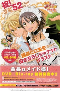 Definitely look at Kaichou Maid-sama! 