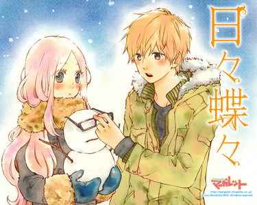 [b]Hibi Chouchou[/b] The cutest/purest romance manga I've ever read since Kimi Ni Todoke. I'd amor to see it get animated. <3