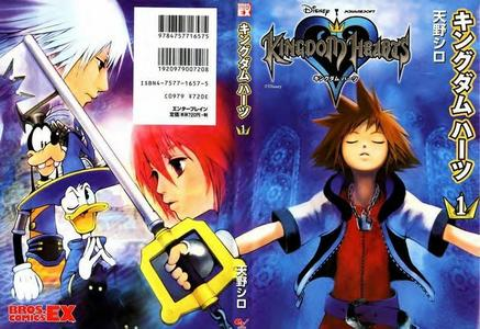 The Kingdom Hearts manga. I cannot stress enough how much I want for this to become an anime. The Final fantasía video game franchise had an anime spin-off, but it didn't follow any of the character sets o actual video games, and was terrible. The Kingdom Hearts manga, also based off of the video game franchise, follows the story and actually puts más personality into the characters than seen in the games and takes away the cheesiness that is sometimes there. Kingdom Hearts already has a very cool story and fun characters, in general, and a wonderful soundtrack---it would be one of the best series ever, I know it.