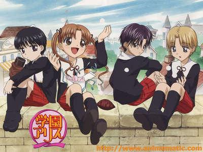 1. Zero no Tsukaima 2. Shugo Chara 3. Vampire Knight 4. Kaichou Wa Maid-Sama 5. Sola 6. Death Note 7. Uragiri wa Boku no Namae wo Shitteiru 8. Gravitation 9. Yumeiro Patissiere 10. Loveless 11. Special A 12. Omamori Himari 13. Gakuen Alice 14. Karin chibi vampire 15. Kyo Kara Maoh 16. Earl&Fairy 17. Baka to Test to Shoukanjuu 18. Ouran Highschool Host Club 19. Shakugan no Shana 20. Kirarin Revolution