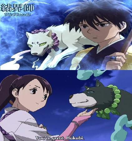 I know there is Kekkiashi~ although it is the main characters companions that are the dog spirits. They do not change into human form (they can talk). There are plus anime's about wolves... but keep looking. Good Luck.
