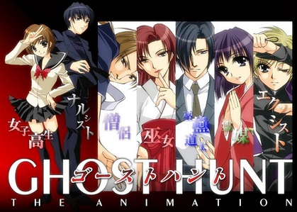 Not quite clear... but Ghost Hunt is a good anime if u like supernatural shows.
