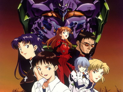 Neon Genesis Evangelion was an anime that first aired in 1995.