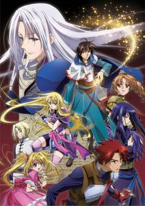 The Legend of Legendary Heroes (pic), Steins;Gate, and Code Geass (yes, I'm just now watching it) are my latest obsessions