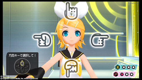 No, I just joined the fanclub to say I didn't! lol jk, I really do! Especially project diva f!