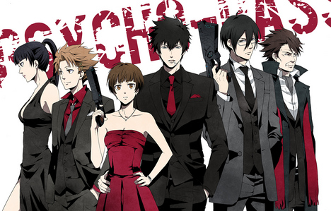 Psycho Pass was pretty exciting... There are plenty of others I find exciting too though.