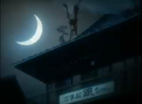 Ryuk makes a cameo at the end of Gintama episode 25 the death note parody while fighting over the hot pot XD