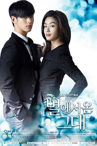 You Who Came From The Stars *I luv it<3*