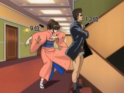 Kondo & Otae (Gintama) Kondo san getting rejected द्वारा Otae..........he he he he