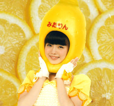 "Mine's is a terrible संपादन करे of Ichikawa Miori from AKB48/NMB48. I thought it would be funny because her catchphrase is ,""I want to become a fresh lemon!"""