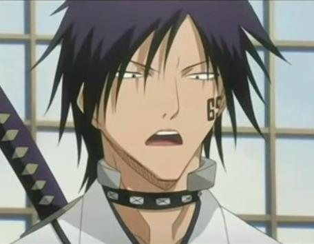 Shuhei Hisagi (Bleach)