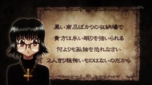 Shizuku from Hunter x Hunter.