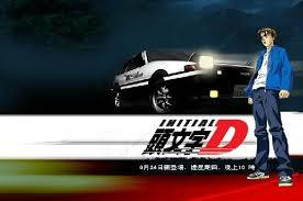 Initial D cause it should continue with takumi after upcoming stage 6 Capeta DBZ