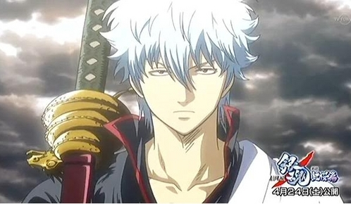 Okay!,here is a pretty cool picture of Gintoki!