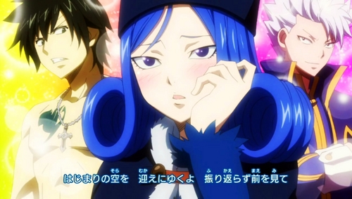There's a love مثلث between Juvia, Gray and Lyon (Fairy Tail). Juvia is in love with Gray while Lyon is in love with Juvia and Gray doesn't love anyone (or he hasn't confessed his feelings yet).