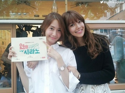 Yoona and sooyoung
