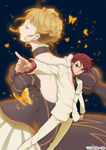 I found The ending to Umineko no Naku Koro Ni to be quite the cliffhanger.