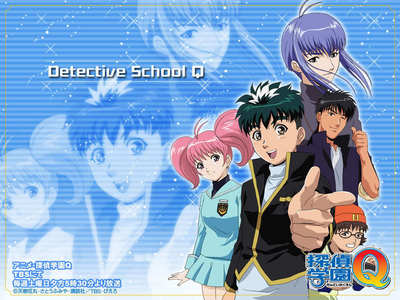 Detective Academy Q. The story of five kids/teens: Kyuu, Megu, Kinta, Kazuma, and Ryuu. The five of them all want to become detectives and enroll in the famous Dan Detective School. The five meet during a special case and are all later sorted into a special class: Class Q. They are then sent on mission after mission to learn how to become detectives, as well as combat other societies working against them. I প্রণয় this জীবন্ত because it's plot twists are legitimately surprising and the characters are interesting. The idea of a school of detectives solving murder cases isn't exactly brand-new (though it may have been at the time), but it's not just a typical shounen অথবা shoujo with stock type characters and plots. The rest of the fanbase and myself were able to experience a really good mystery anime, however, it never even got a dub licence, and I don't know if it even got professionally subbed (I've been watching a অনুরাগী sub this whole time.). I hope আরো people will enjoy this জীবন্ত and it will get a continuation and/or a remake~