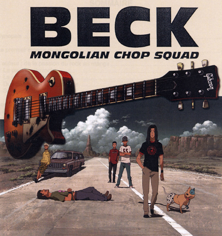 While I've never seen it myself, I've heard BECK: Mongolian Chop Squad is pretty good. Also, I never finished it, but NANA seemed good as well. That's all I can think আপনি that আপনি haven't named. ^-^