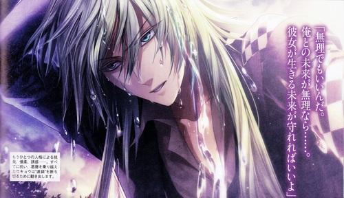Ukyo (Amnesia)