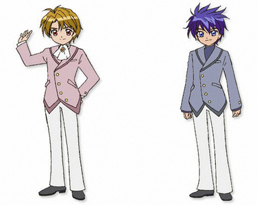 Prince Bright and Prince Shade Of Fushigiboshi No Futagohime (Twin Princess Of Wonder Planet)