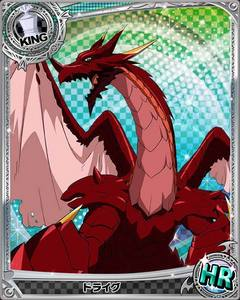 The Red Dragon Emperor, Ddraig from High School DxD/New.