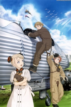 Last Exile. I think that most fits this series... At last in my opinion. :)