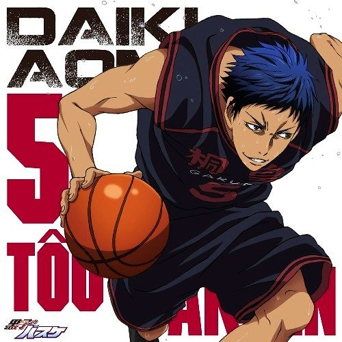 """It was hard to choos between my tuktok 5 of fave anime characters but I chose for this one Aomine Daiki from Kuroko No Basuke <3 (Btw """"Netsu No Kakera"""", his character song is freaking amazing *.*)"""