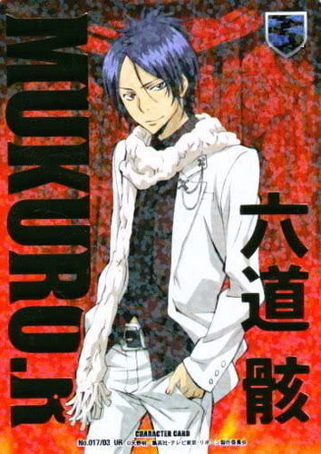 Mukuro Rokudo from Katekyo Hitman Reborn ! I just pag-ibig his very messed up personality not to mention that unlike the rest of Tsuna's guardians with the exception of Hibari he comes and goes as he pleases . I also pag-ibig how much he cares for Chrome and finally his Pineapple hair XD .