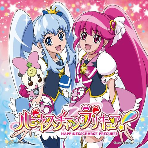 Pretty Cure is a great Anime to watch!