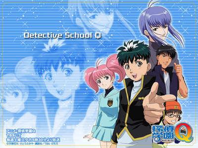 Detective Academy Q. It never even got a dub licence ;-;