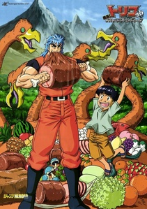 This is my only wish: To live in Toriko and Komatsu's time and complessivamente, generale world called the Gourmet Age where I can eat every variety of good, delicious Cibo to my heart's content :)