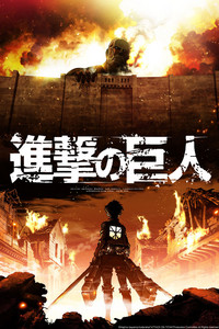 finally started watching Attack on Titan and I do enjoy it greatly