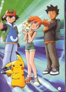 I started watching Pokemon when I was younger,and heard it was an anime. I got into Anime and now I'm a big fan(: