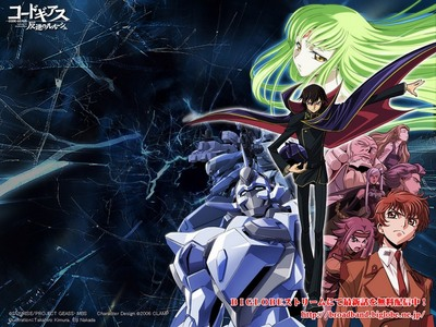 """Hmm.... Well, I'm not sure what anda define """"badass"""" as, but Code Geass has a pretty awesome lead. The guy can command people to die without blinking and take on an entire nation's military with only a ragtag team of rebels, a Supernatural power that he's still learning about, and a chess board. I dunno about you, but Lelouch is a pretty badass character if anda ask me. ^^"""