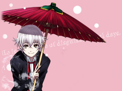 Since most of my hubbies have been taken, and I'm already married to Sai (*grins*)... I choose : Isana Yashiro! <3 <3 We're perfect!!!