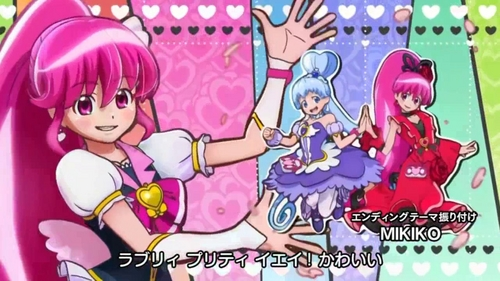 I recommend Pretty Cure!