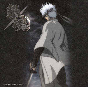 Shiroyasha (Gintama)  i wish they show more screen time for gintoki's past as he known as legendary Shiroyasha.............he was soo epic in that state..........