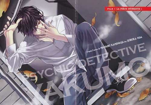 r u looking for the anime named Psychic Detective Yakumo
