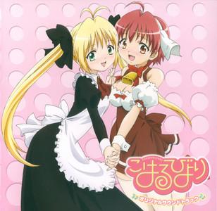 Koharu Biyori is shorter than that. Only 3 episodes long.