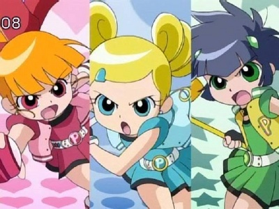 Do they count سے طرف کی any chance? The PowerPuff Girls Z