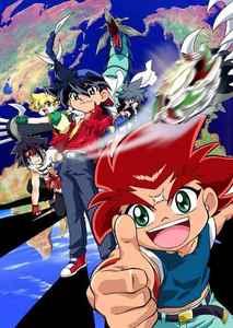 Dragon Ball (Z, GT) Pokemon Digimon beyblade Medabots YuGiOh One Piece Shaman King